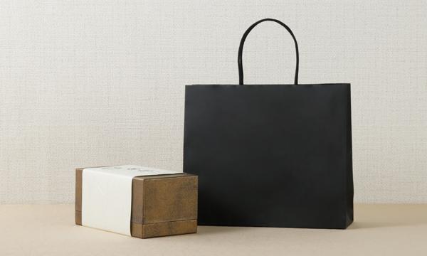 郷想いの紙袋画像