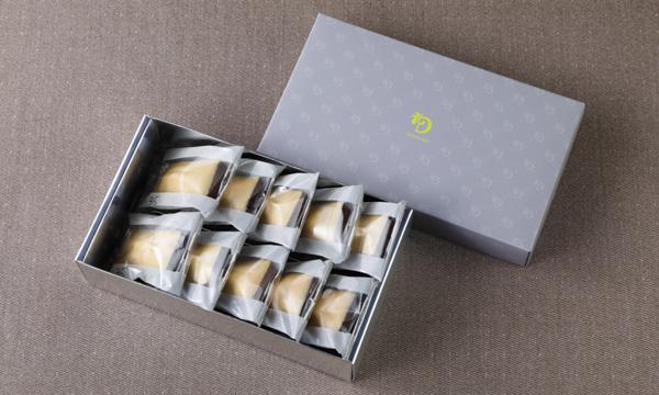 フィナンシェブロンドキャラメル 10個入の箱画像