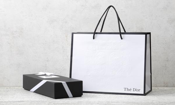 プレミアムボトルドティー ギフトBOX入り2本セット 手提げ袋付き【華焙(はなほうじ)×薔薇茶(ばらちゃ)】の紙袋画像