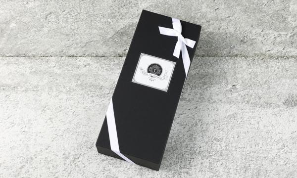 プレミアムボトルドティー ギフトBOX入り2本セット 手提げ袋付き【華焙(はなほうじ)×薔薇茶(ばらちゃ)】の包装画像