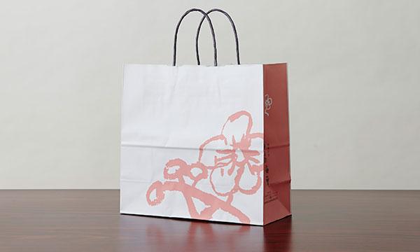 広島名産 柿羊羹 祇園坊の紙袋画像