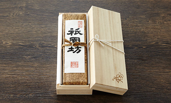 広島名産 柿羊羹 祇園坊の箱画像