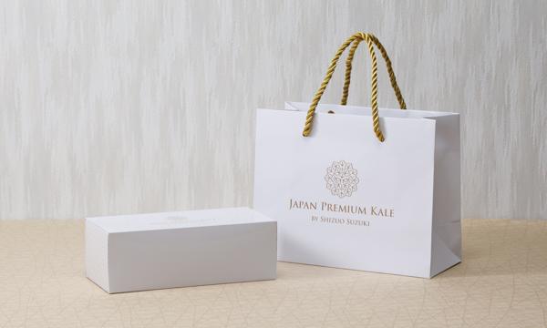 ジャパンプレミアムケールの紙袋画像