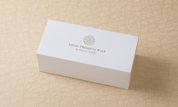 ジャパンプレミアムケールの包装画像