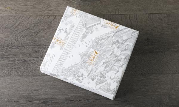 八幡屋礒五郎 究極 の包装画像