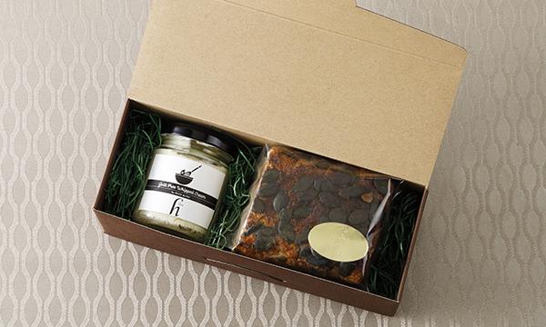 Guilt Free Whipped Cream & VEGGI de PANハーフセットの箱画像