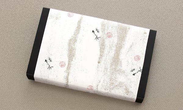 「祇園さゝ木」パウンドケーキの紙袋画像