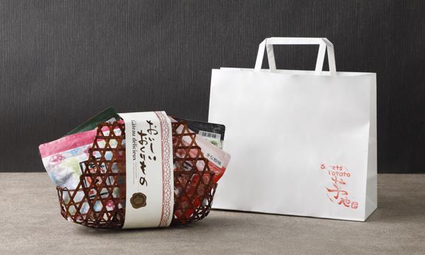芋やの芋けんぴ~細芋(SAIMO)~の紙袋画像