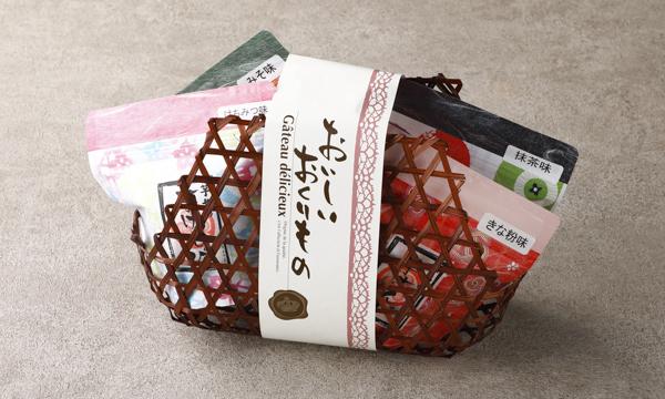 芋やの芋けんぴ~細芋(SAIMO)~の包装画像