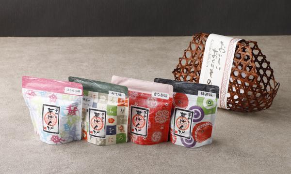 芋やの芋けんぴ~細芋(SAIMO)~の箱画像