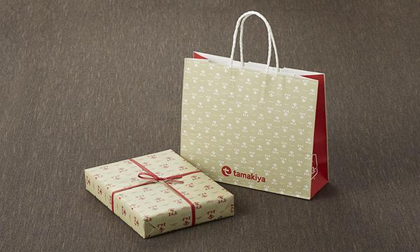 懐石茶漬C6の紙袋画像