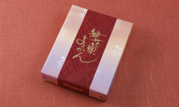 無花果ようかん(本練り、抹茶)の包装画像