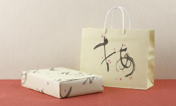 完熟南高梅の梅ゼリーの紙袋画像