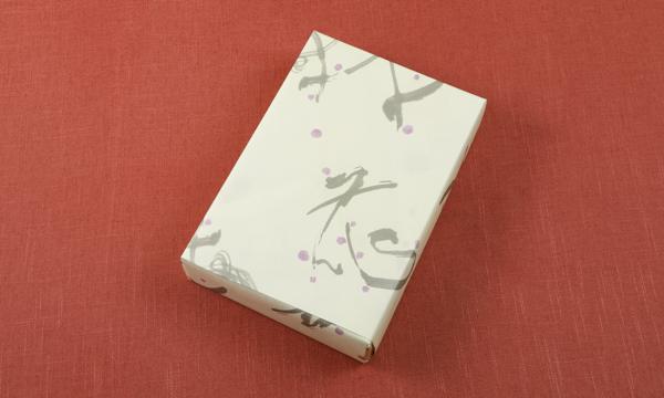 完熟南高梅の梅ゼリーの包装画像