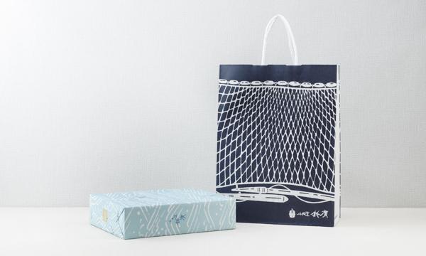 超特選 萠(もえぎ)の紙袋画像