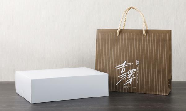 銀座の老舗吉澤の黒毛和牛の焼肉の紙袋画像