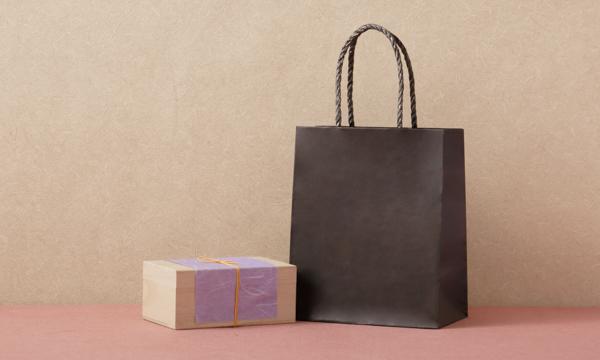 玄米茶とほうじ茶の生チョコレートの紙袋画像