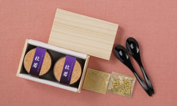玄米茶とほうじ茶の生チョコレートの箱画像