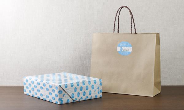 厨 kuriya長島味噌漬けギフトセットの紙袋画像