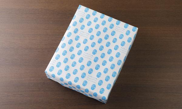厨 kuriya長島味噌漬けギフトセットの包装画像