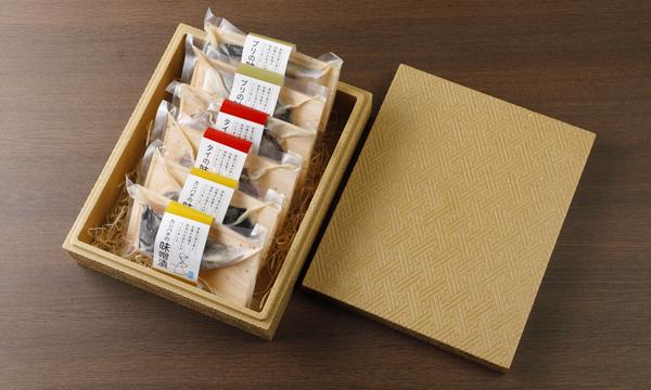 厨 kuriya長島味噌漬けギフトセットの箱画像