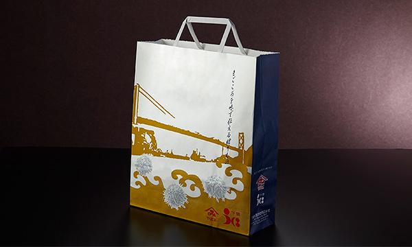 粒うに寿海MJ-60の紙袋画像