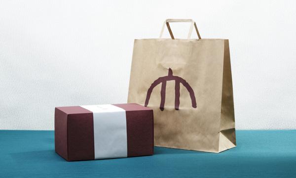 薩摩煎餅 詰め合わせ 「特選おいがもん」の紙袋画像