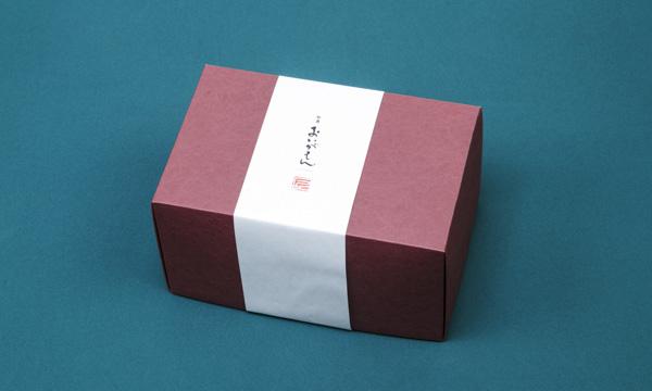 薩摩煎餅 詰め合わせ 「特選おいがもん」の包装画像