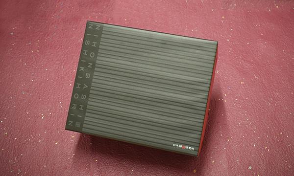 日本橋錦豊琳のかりんとう18袋セットの包装画像