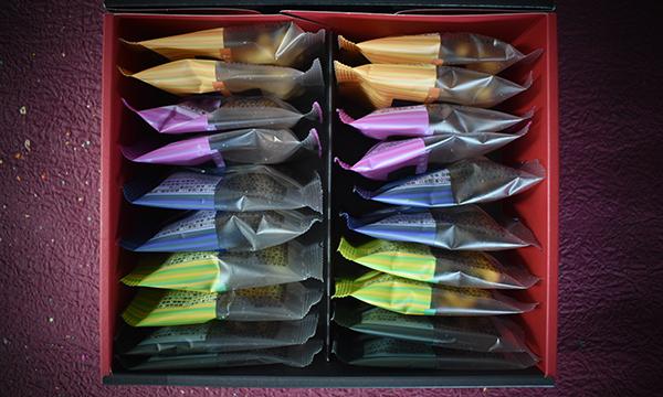 日本橋錦豊琳のかりんとう20袋セットの箱画像