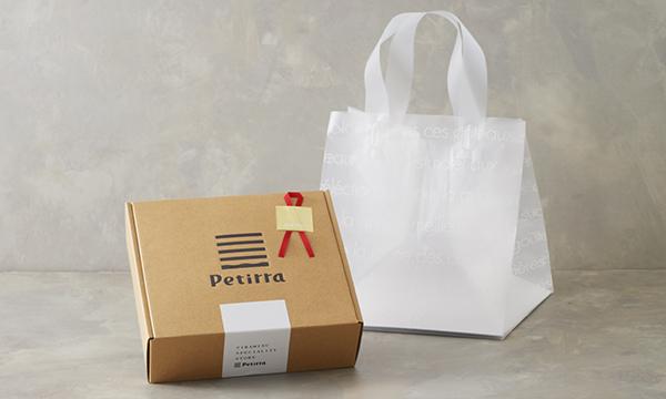ティラミスプレーンとティラミスマニア6個セットの紙袋画像