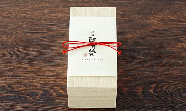 越前蟹乃醤の包装画像