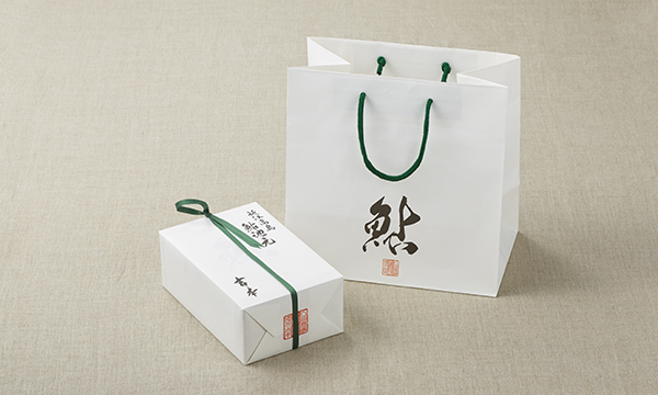 鮎池元 吉本 桐箱 二段重の紙袋画像