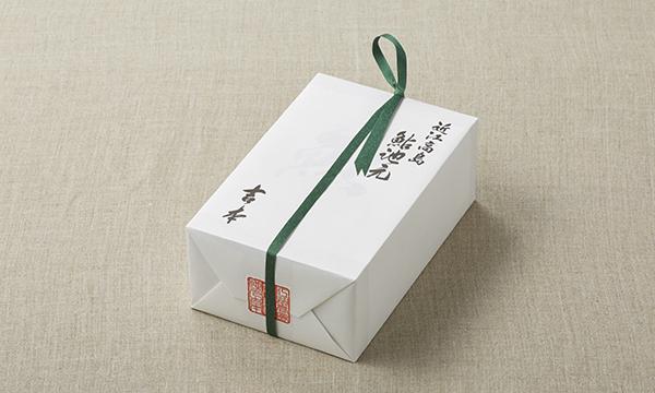 鮎池元 吉本 桐箱 二段重の包装画像