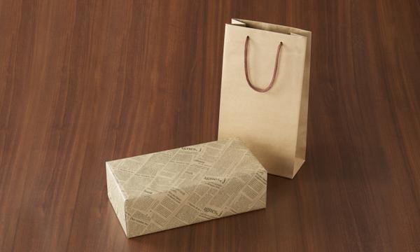 びえい丘のかおり(大豆ブレンドコーヒー)セットの紙袋画像