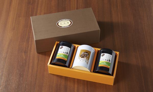 びえい丘のかおり(大豆ブレンドコーヒー)セットの箱画像