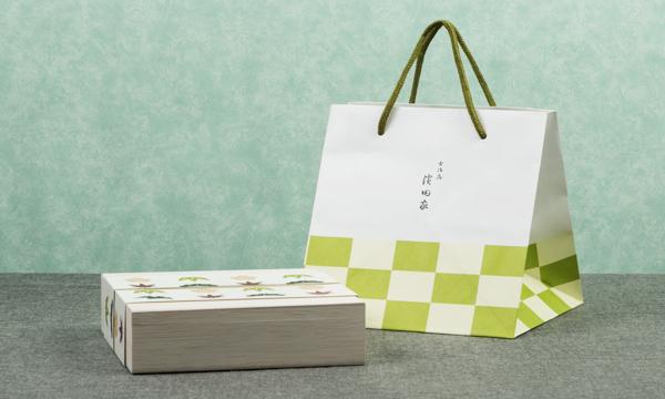 濱田家 つくだ煮の紙袋画像