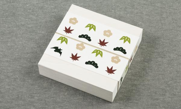濱田家 つくだ煮の包装画像