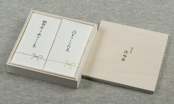 濱田家 つくだ煮の箱画像
