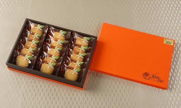 タヒチアンバニラ・クッキーサンド15枚入の箱画像