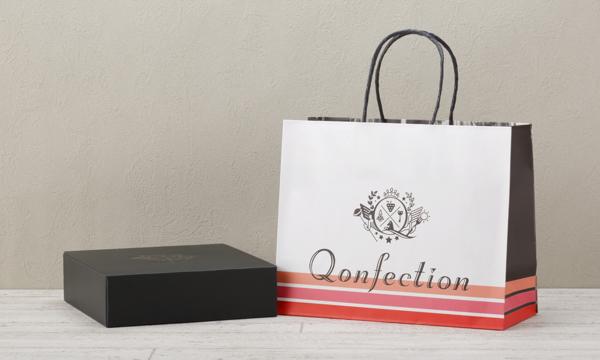 コンフェクションGIFTコレクション<プラハ>の紙袋画像
