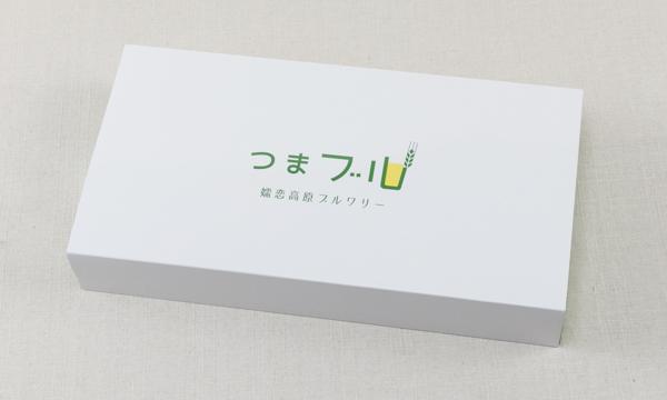 嬬恋高原ビール 群馬麦酒6本セットの包装画像