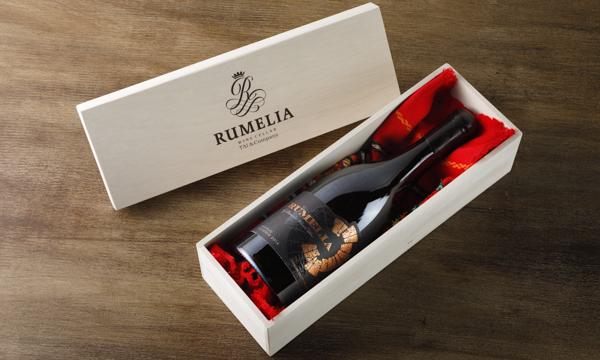 ブルガリアワインの箱画像