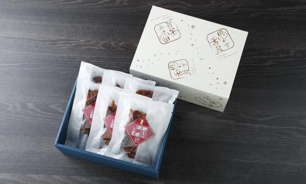 紳士の誘惑 しそ風味 6袋入りの箱画像