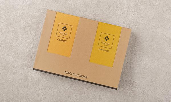 NACHA COFFEE / オリジナル・クラシック詰合せの包装画像