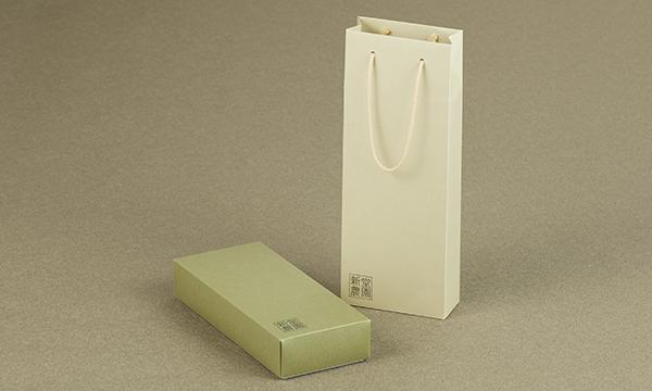 ガーリックオリーブオイル、バジル&ガーリックオリーブオイルの紙袋画像