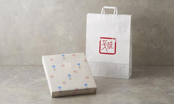 花さんさん(揚げ2種)の紙袋画像