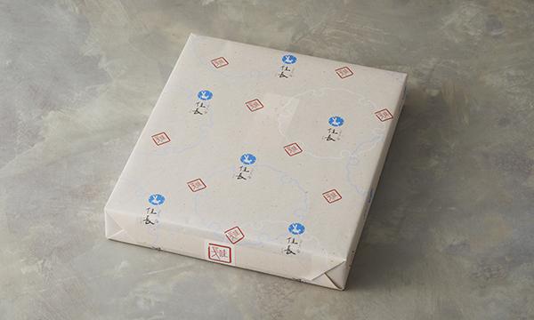 花さんさん(揚げ2種)の包装画像