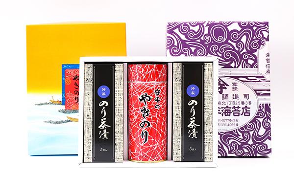 茶詰35の箱画像