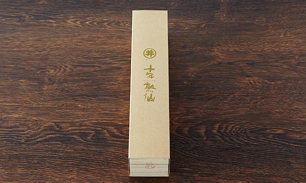 しょっつる十年熟仙1999年製造の包装画像